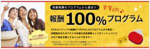 life-a8-100