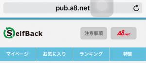 a8-menu