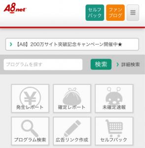 a8-top