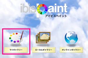 life-ib1