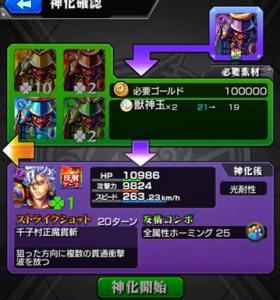 life-muramasa