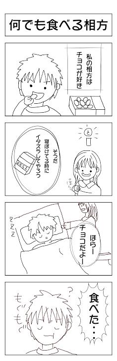4koma