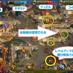 Hidden Cityという探索ゲームを攻略する!