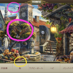 【Hidden City】新イベント「感謝祭の催し」を攻略する!【開拓者Ⅲレベル】