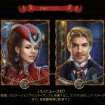 【Hidden City】新イベント「緋色の星の出現」を攻略しよう【秘密の部屋】