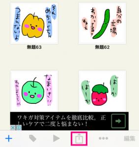 life-ib14