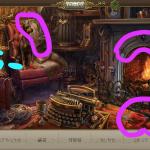 【Hidden City】イベント「秘密の部屋」の攻略【ランクIV】