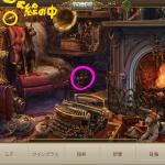 【Hidden City】「秘密の部屋」の攻略【ランクV】