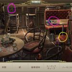 【Hidden City】レッドローズカフェを攻略【ランクV】
