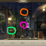 【Hidden City】「邸宅の門」を攻略しよう!【ランクV】