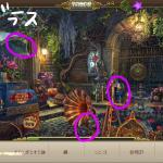 【Hidden City】イベント「邸宅の門」を攻略しよう【ランクⅣ】