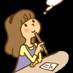 悩みを解決?ストレス解消?ブログが効果的?